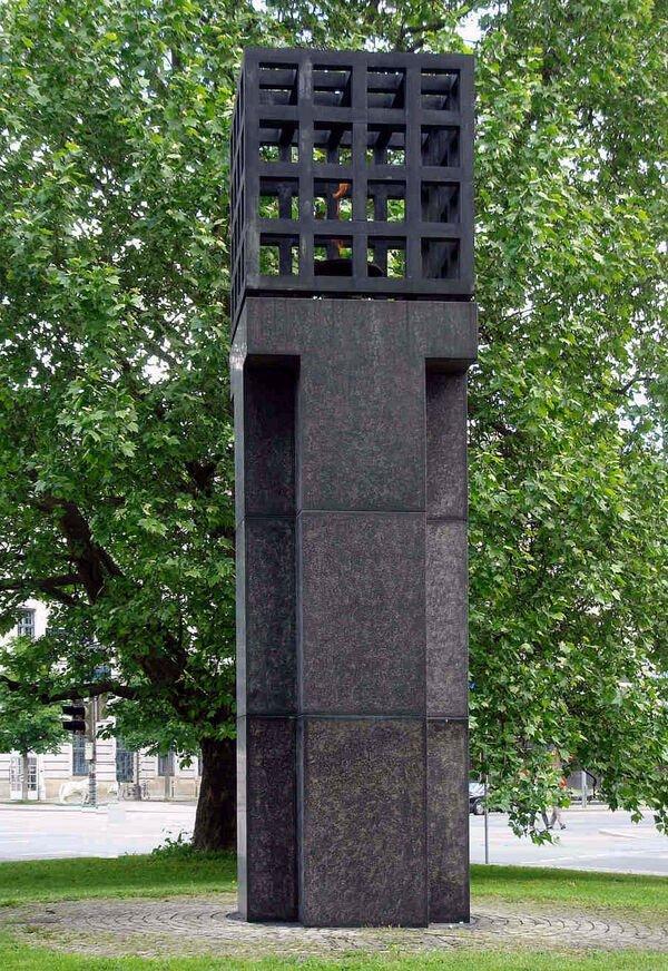 piazza delle vittime del nazionalsocialismo monaco di baviera