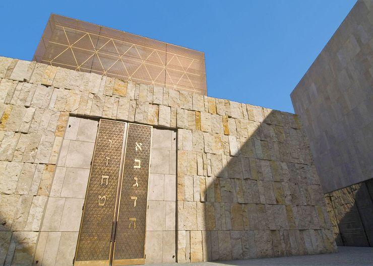 sinagoga ebraica monaco di baviera